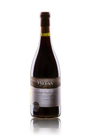 Vylyan Villányi Pinot Noir 2008