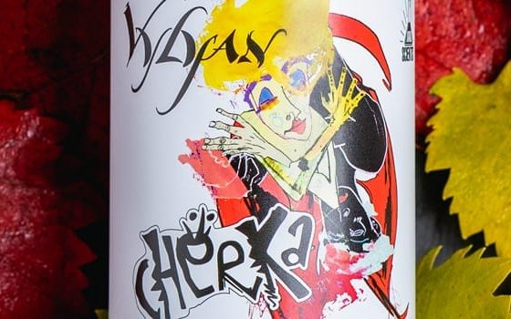 Vylyan Cherka sör